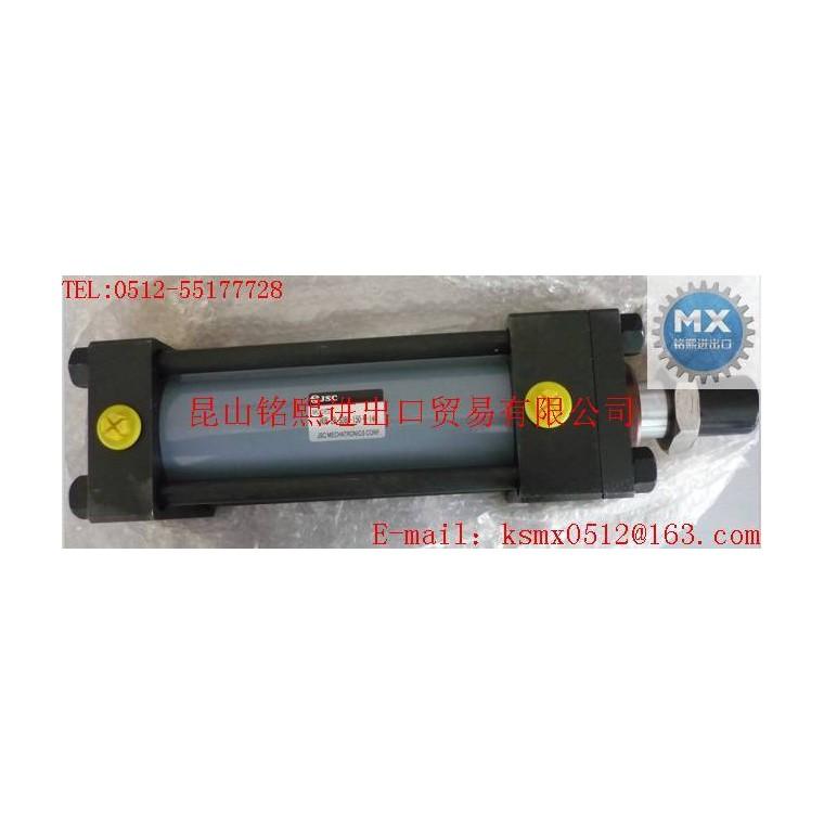 JSC氣缸,JSC油缸JCCT100