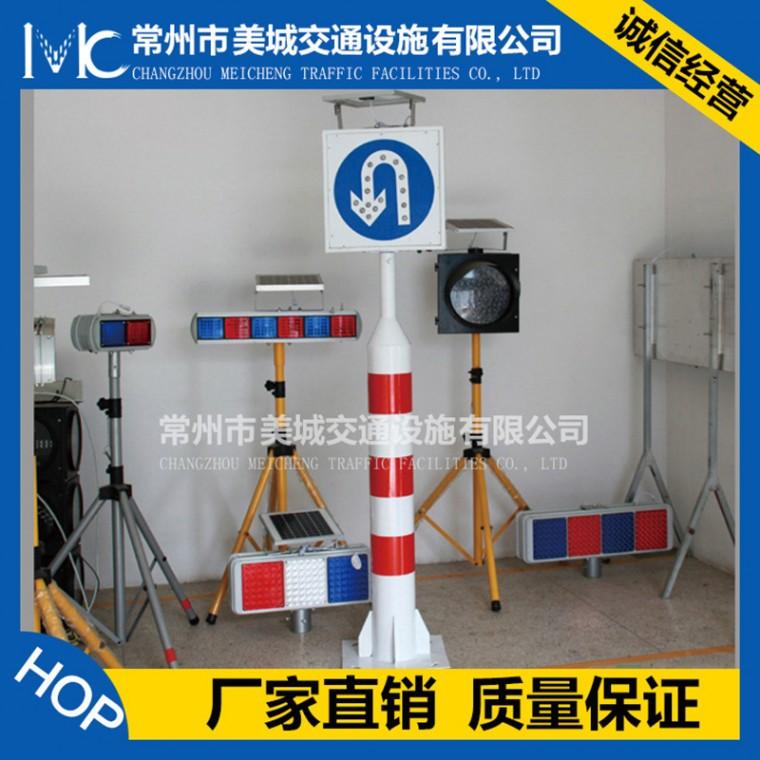 LED太陽能誘導標