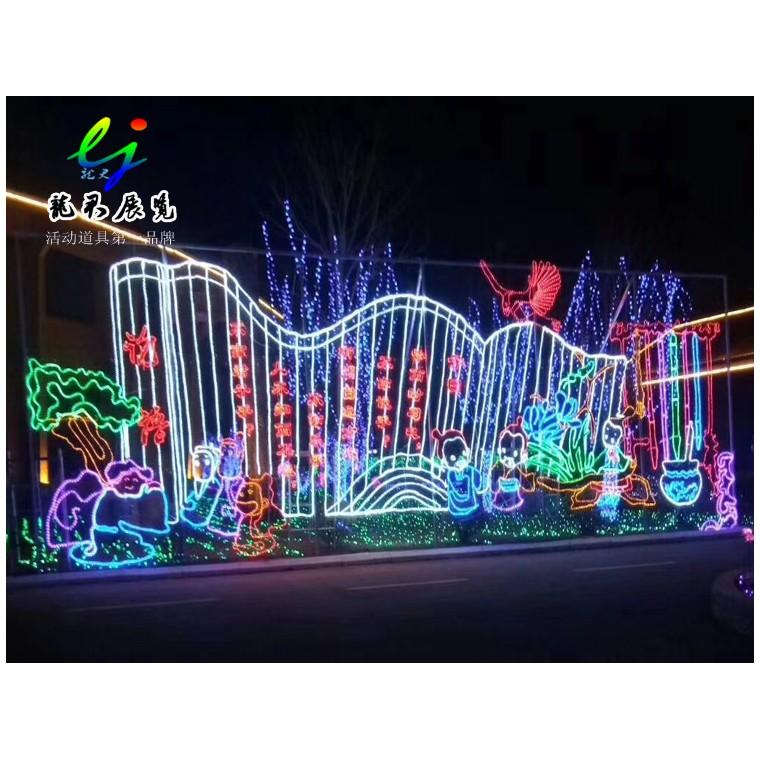 燈光世界新春燈光節設計公司燈光節策劃公司