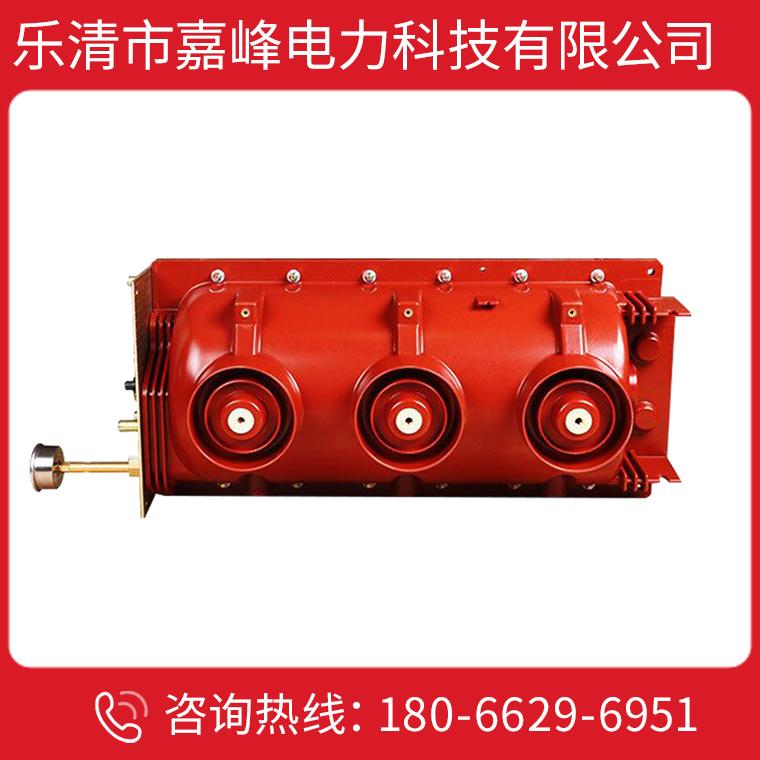 優質六氟化硫負荷開關生產廠家