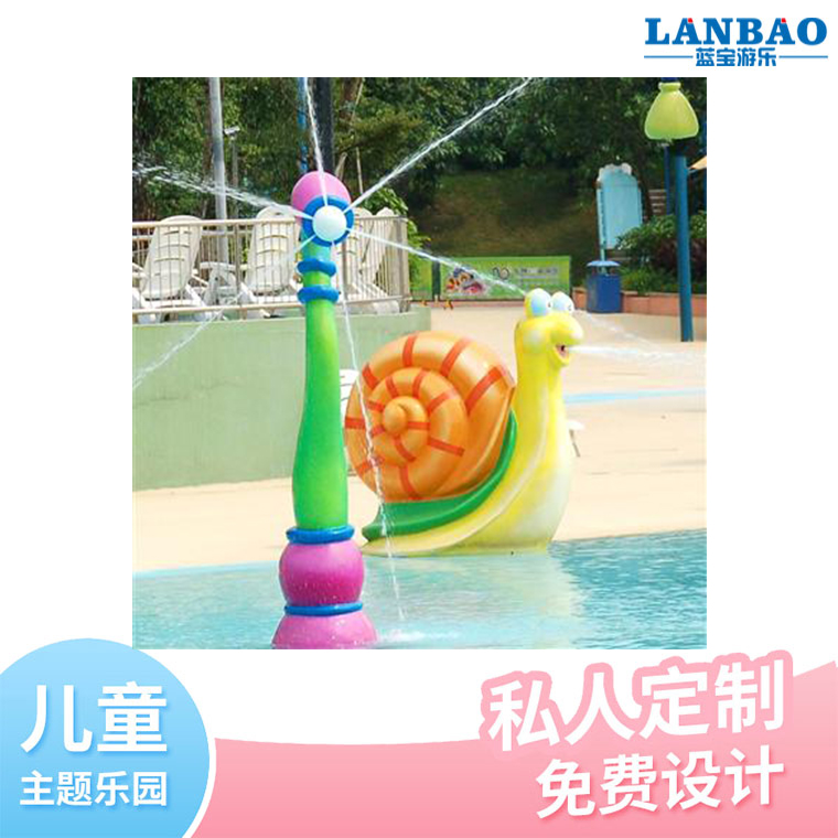 戶外玻璃鋼噴水玩具大型水上滑滑梯新款游樂設備兒童游樂園廠家