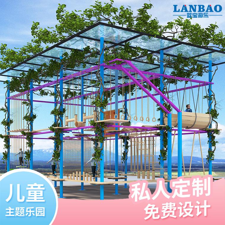 大型户外儿童乐园广场游乐场设备室内外拓展攀爬非标不锈钢滑梯