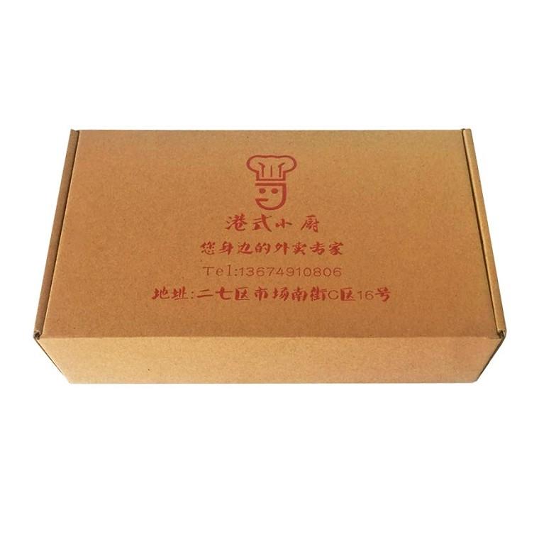 快餐盒价格,快餐盒批发,快餐盒定制