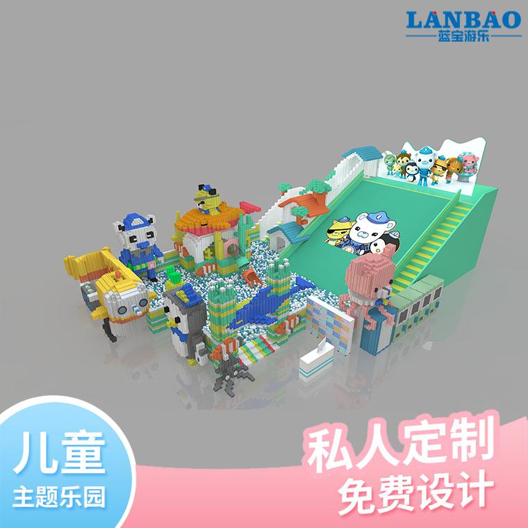 大型epp积木乐园厂家益智积木泡沫拼插积木玩具城堡淘气堡定制
