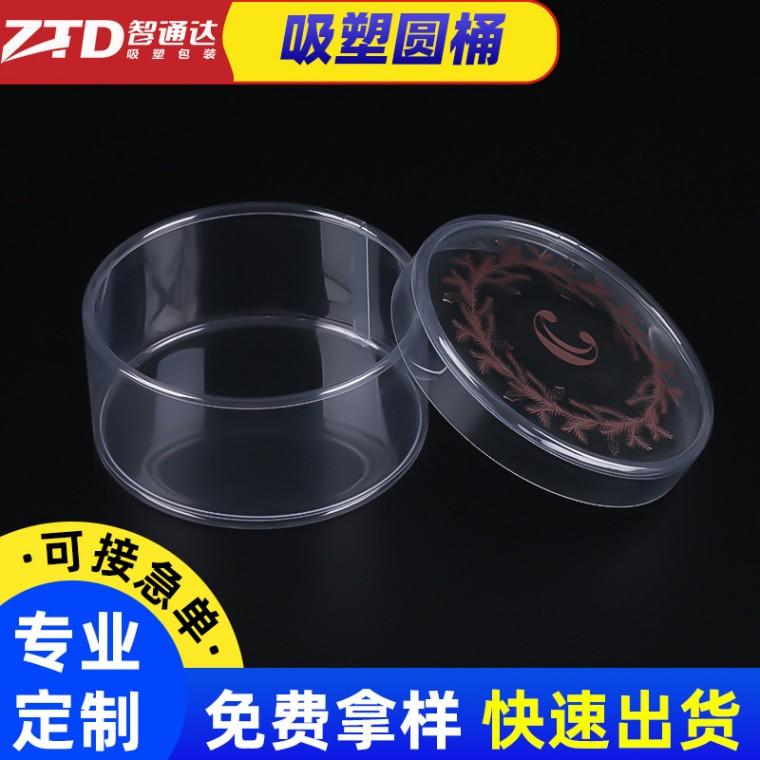 吸塑厂家_深圳智通达吸塑厂家标杆企业_为大江等品牌设计磨具
