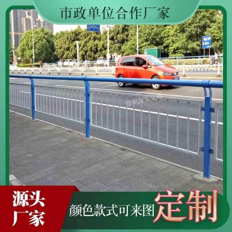 人行道防撞護欄