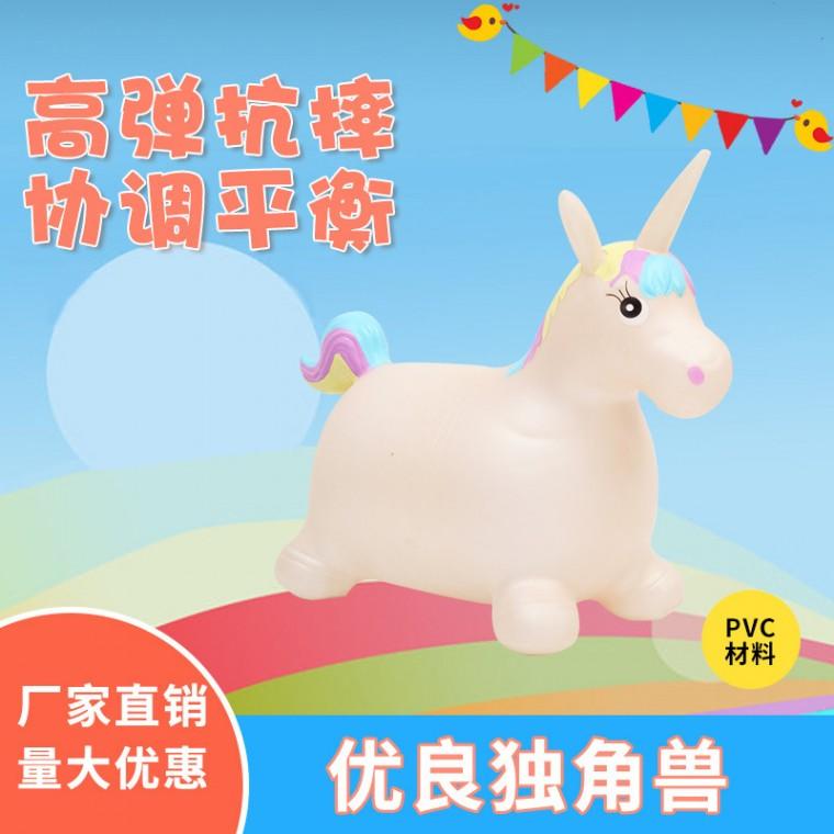 PVC獨角獸彈力坐騎玩具