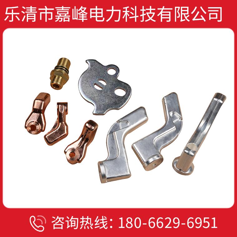 温州厂家供应三工位铜件SF6开关铜触头 多种规格批发定制