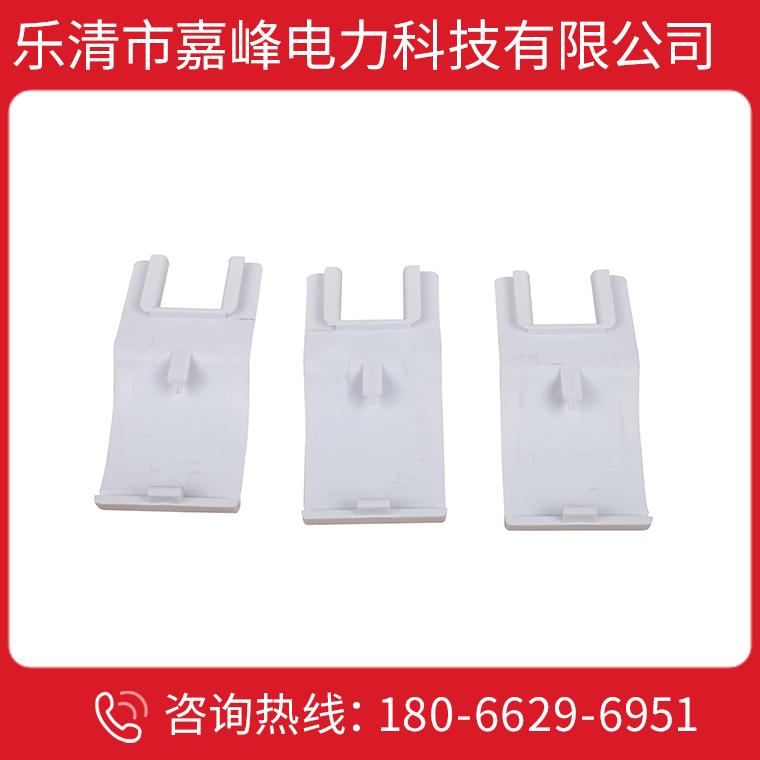 厂家直销电气开关塑料件 各种断路器塑料外壳及全套塑料电气配件