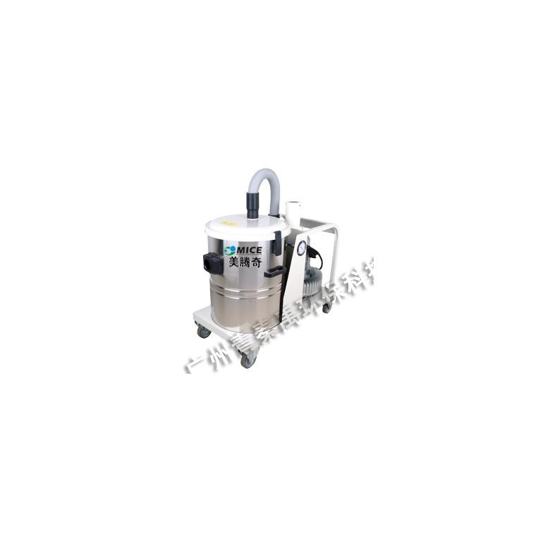 MM175臺式工業吸塵器