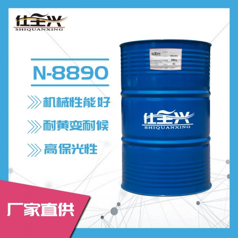 仕全興 脂肪族聚氨酯 固化劑柔韌性  替拜耳n8890固化劑