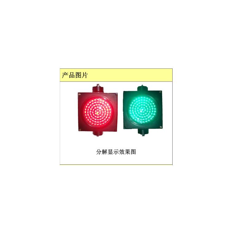 ¢200 型红绿满盘二合一一单元车道指示信号灯