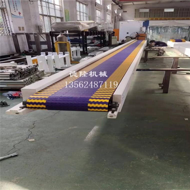 POM鏈板輸送機塑料板鏈輸送機PP鏈板輸送線廠家