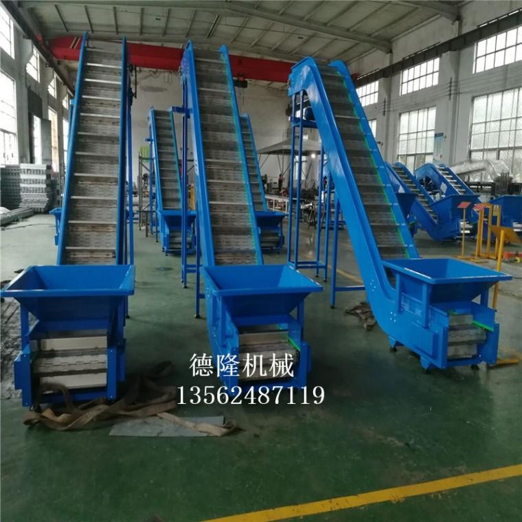 鏈板爬坡輸送機帶料斗爬坡輸送機鏈板提升機廠家