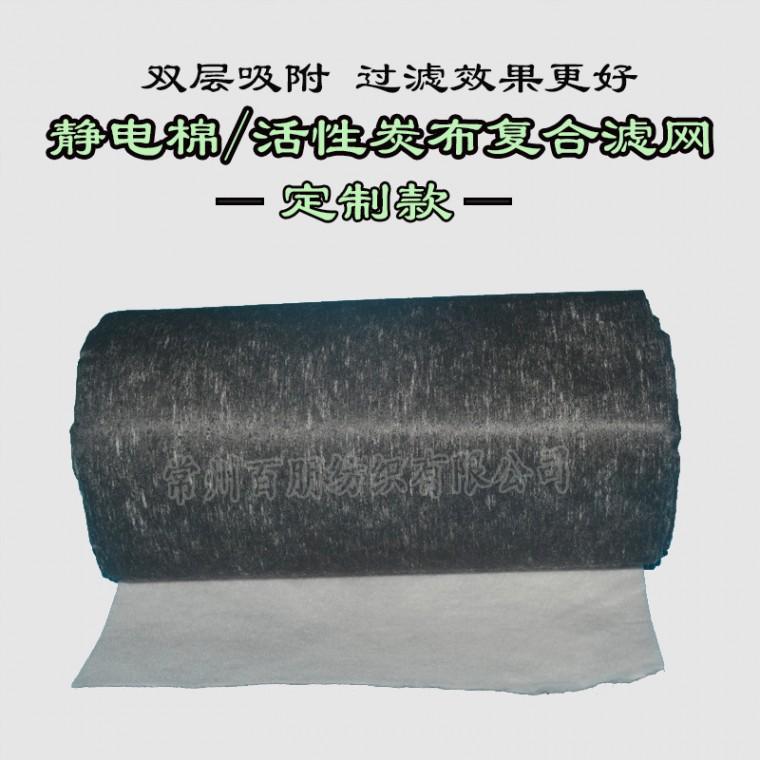 过虑PM2.5霾除臭味甲醛
