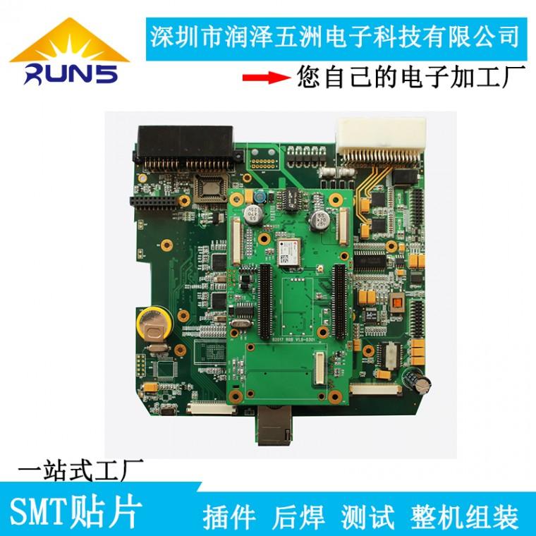 小家电控制板PCB设计PCBA线路板PCBA样品调试