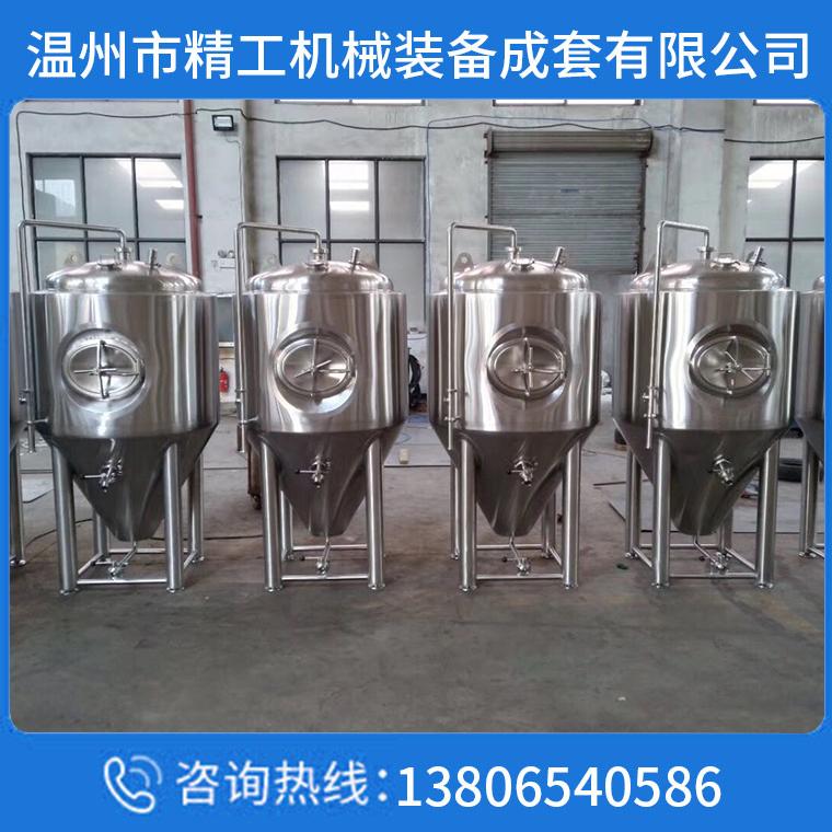 自釀啤酒設備價格