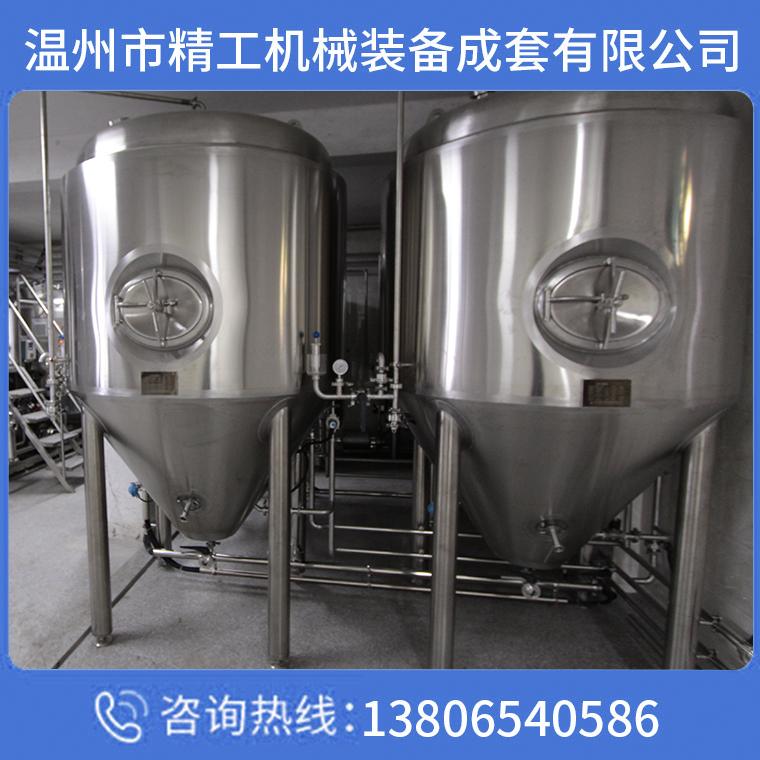 精釀啤酒設備價格
