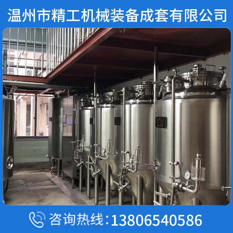 优质供应小型啤酒设备