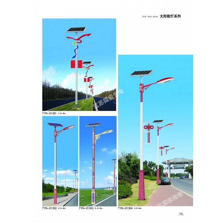 太阳能灯系列-5