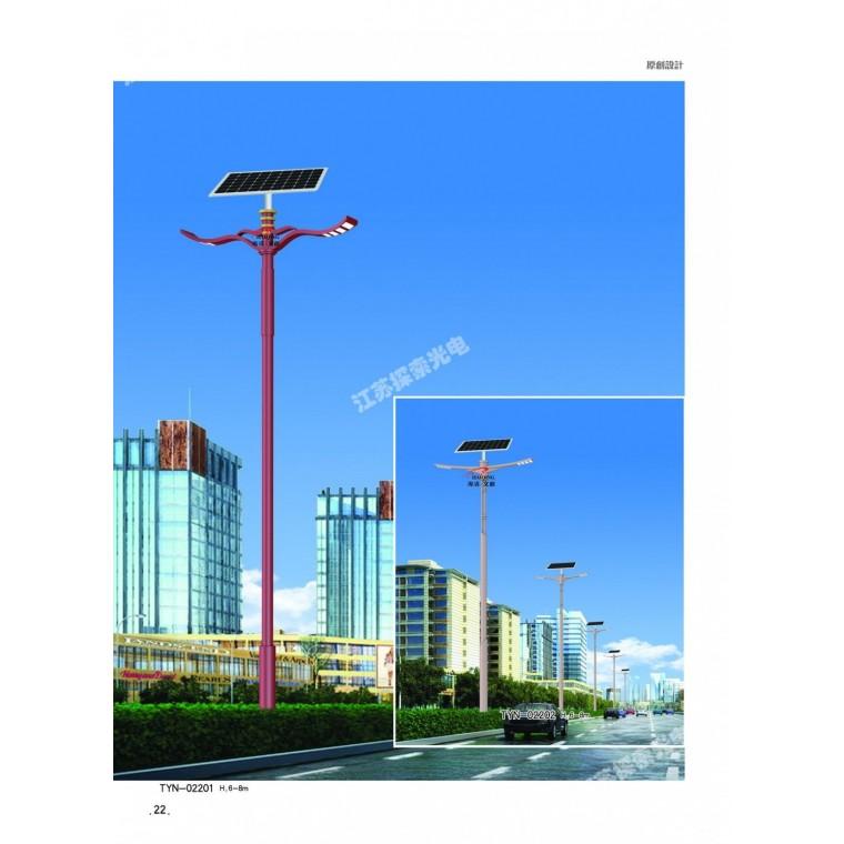太阳能灯系列-8