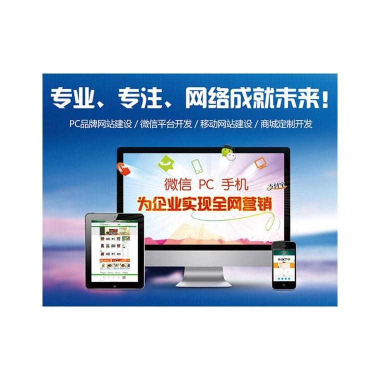 洛陽網站建設公司