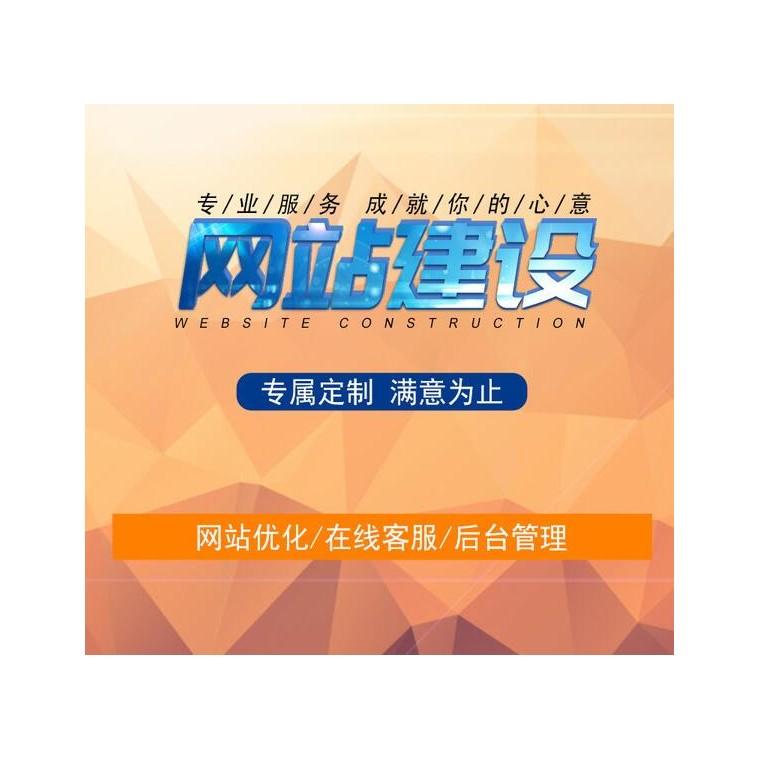 洛陽網站推廣公司