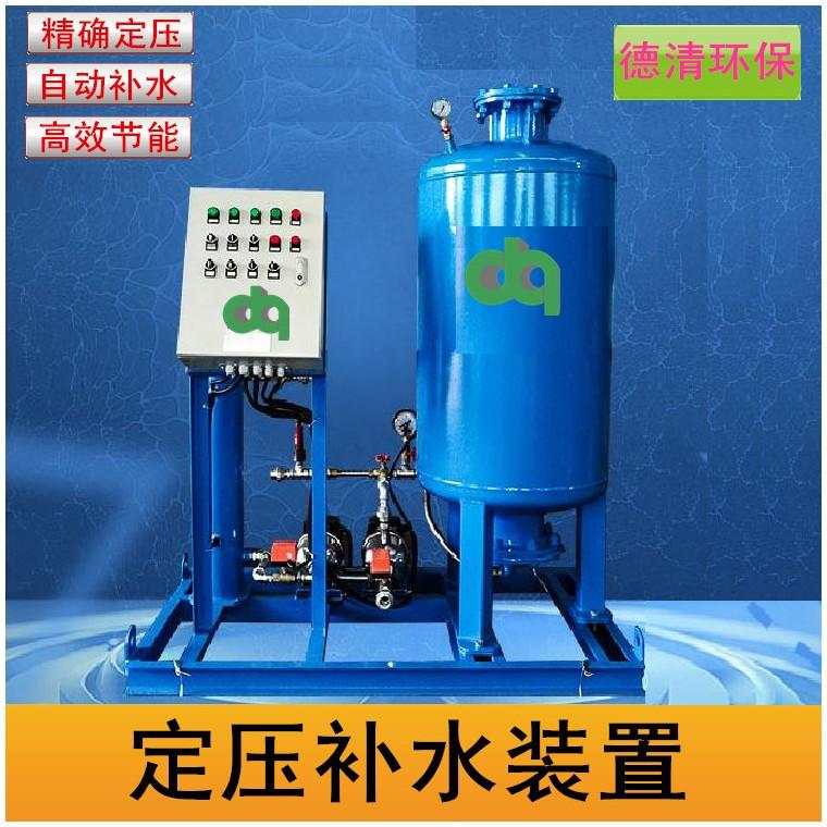 定壓補水排氣裝置