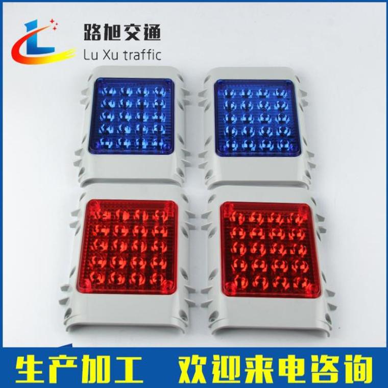 LED频闪警示灯