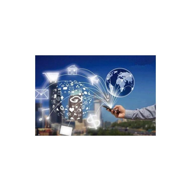 2020年北京第十四屆國際物聯網展覽會