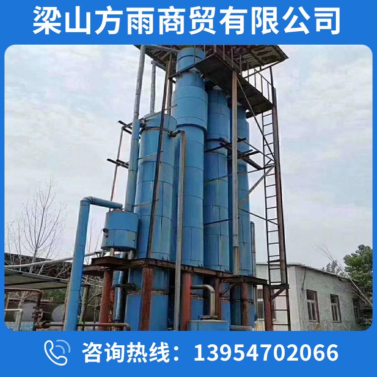 供应优质蒸发器