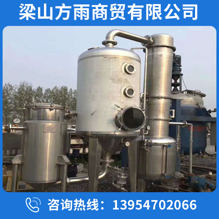 优质蒸发器供应厂家