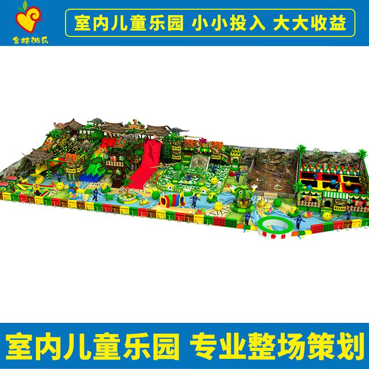 百萬海洋球池大型蹦床積木樂園主題設計供應
