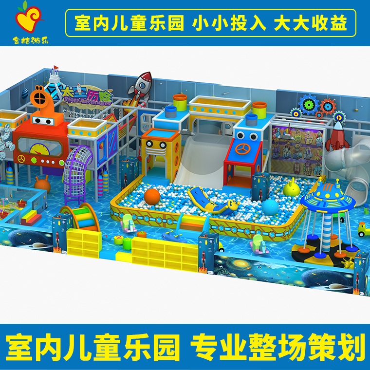 室内淘气堡 大型蹦床 组合滑梯 娃娃家厂家