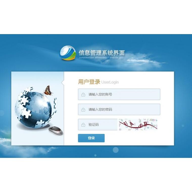 洛阳软件开发公司
