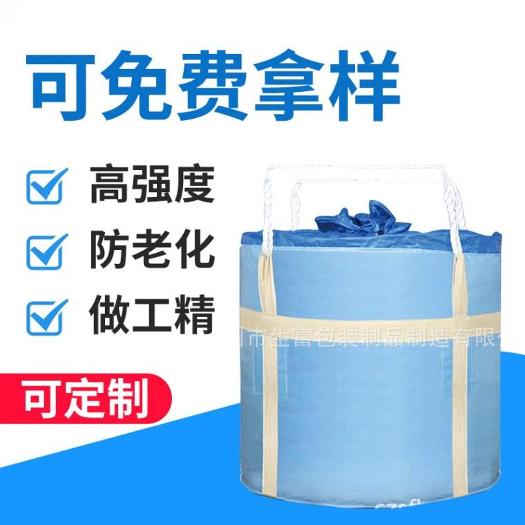 長久性防靜電集裝袋噸包裝