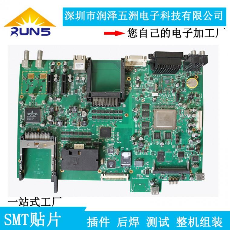 厂家直销PCB电路板多层高精密线路板PCBA线路板设计加工