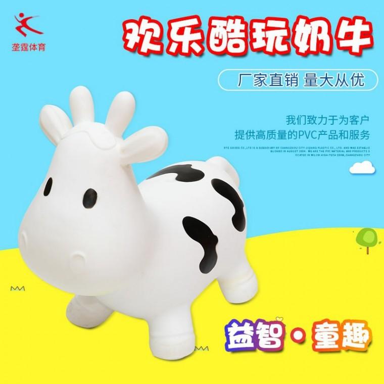 卡通奶牛充氣兒童玩具