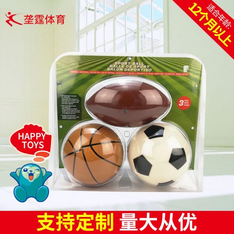 手抓球足球橄欖球套裝組