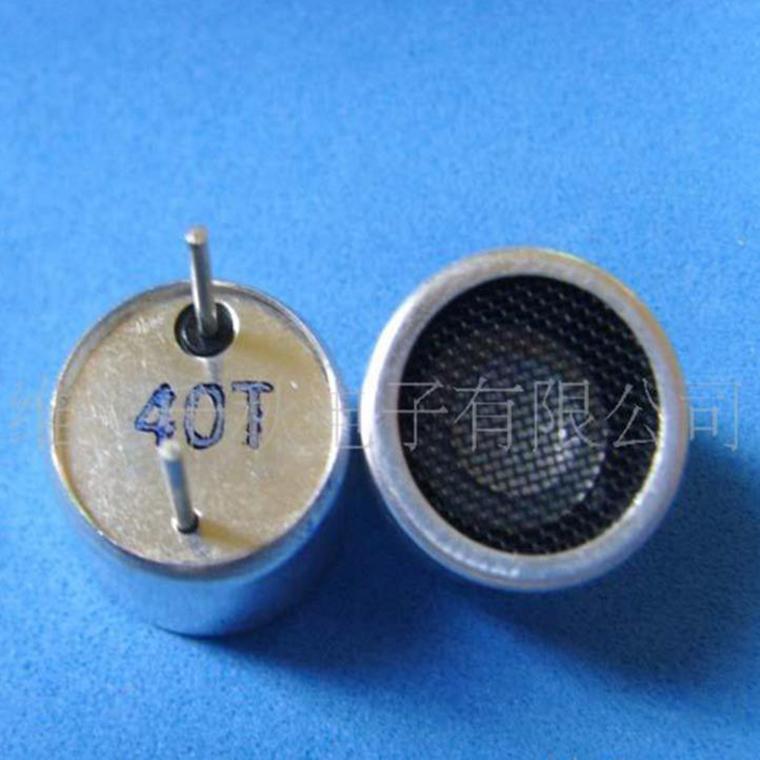 測距傳感器