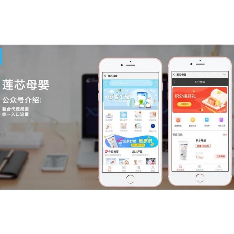 企業微信公眾號定制開發價格