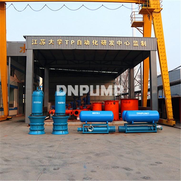 排澇用軸流泵