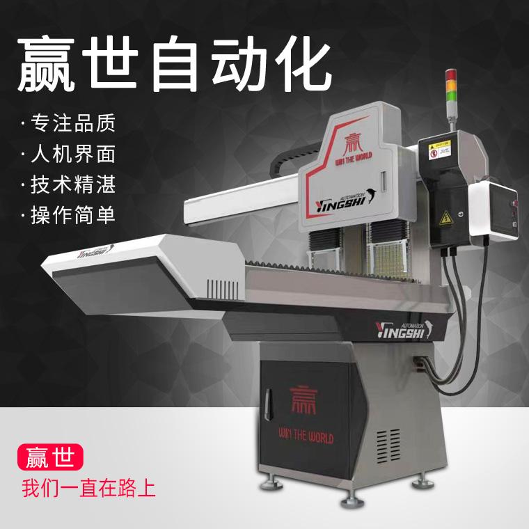 無心磨床送料機、外圓磨床送料機,贏世十年專注磨床自動化