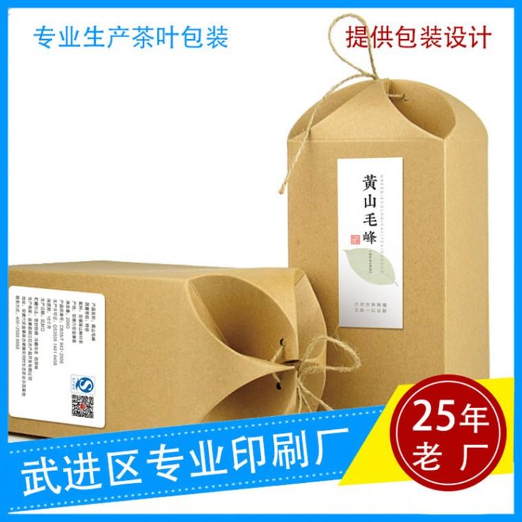 牛皮紙茶葉盒中高檔花茶折疊紙盒定制
