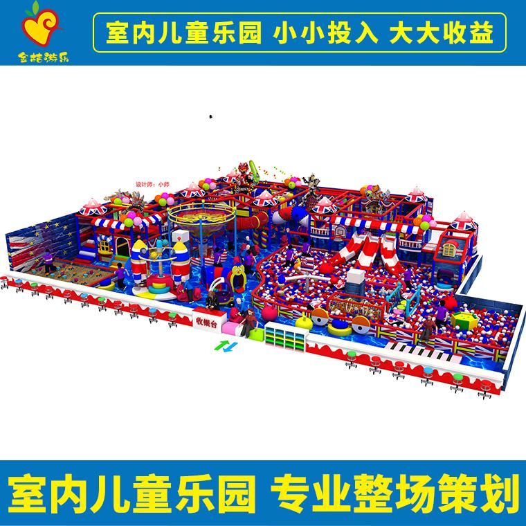 淘氣堡兒童樂園室內大型設備游樂場百萬海洋球不銹鋼滑梯小型玩具