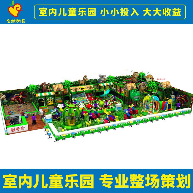 淘氣堡兒童游樂場室內設備樂園設備大型滑梯商場海洋球池設施定制
