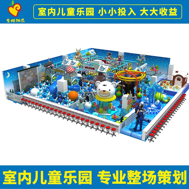 商场淘气堡大小型游乐场滑梯儿童室内乐园设备海洋球蹦床玩具设施