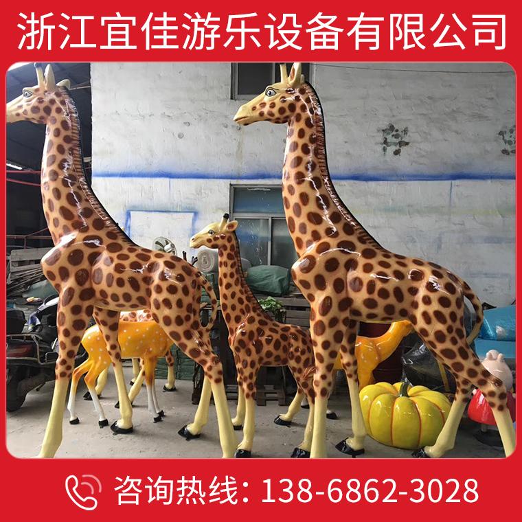 梅花鹿雕塑擺件園林景觀小區公園玻璃鋼仿真動物樹脂彩色鹿駱駝