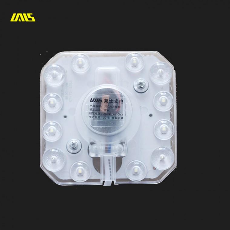 吸頂燈燈芯方形貼片模組