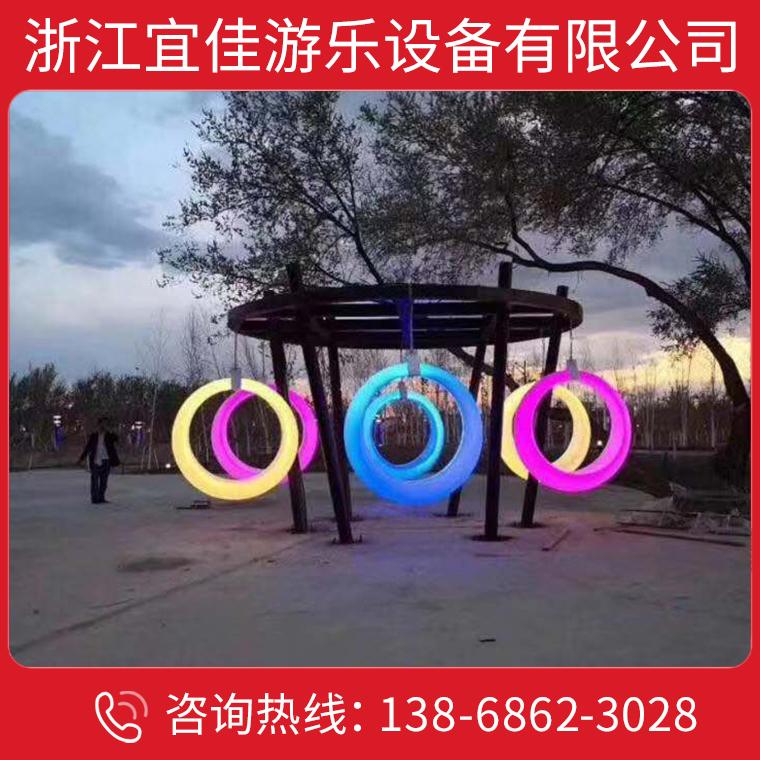 廠家直銷戶外LED發光月亮秋千 小區 公園 景觀游樂組合秋千